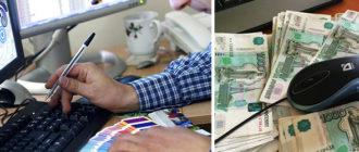 зарплата у веб-дизайнеров