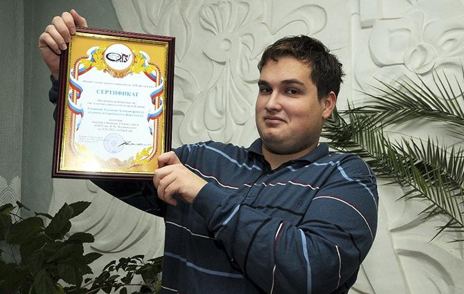 Слушатели получают сертификаты