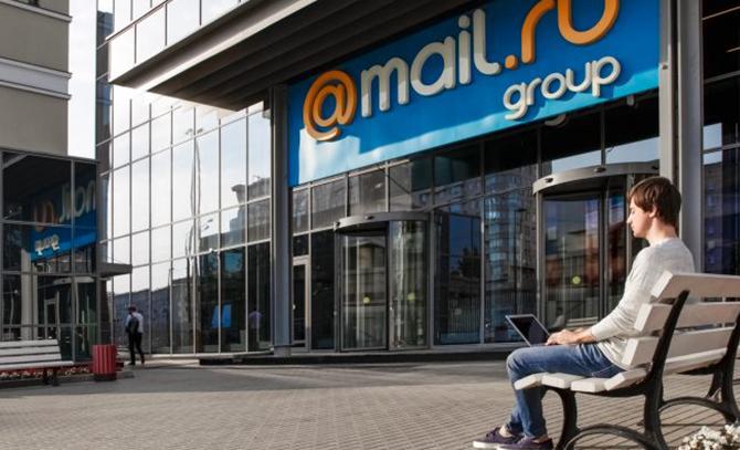 Офис Mail.ru Group