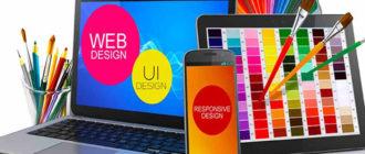 Бесплатные курсы по веб-дизайну