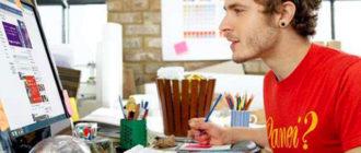 Как стать веб-дизайнером самостоятельно