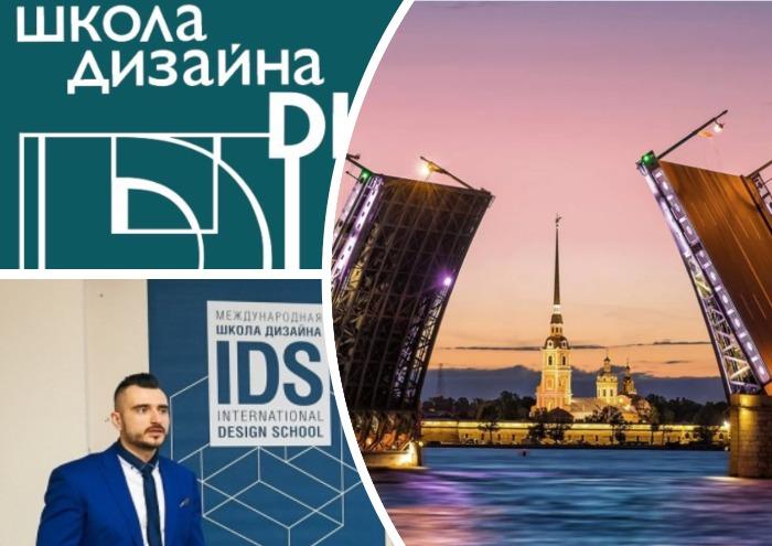 Курсы веб-дизайна в Санкт-Петербурге